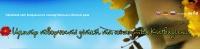 Комунальний заклад Київської обласної ради «Центр творчості дітей та юнацтва Київщини»